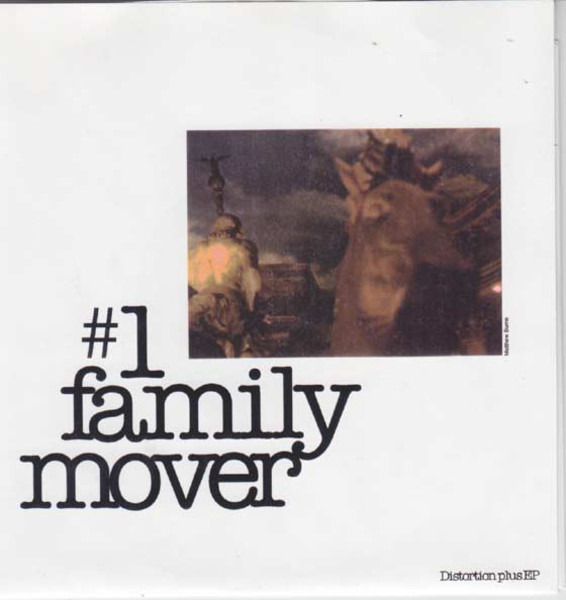 #1 FAMILY MOVER - Distortion Plus (RED) - 45T x 1