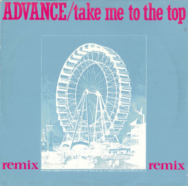 ADVANCE - Take Me To The Top (Remix) - 12 inch x 1