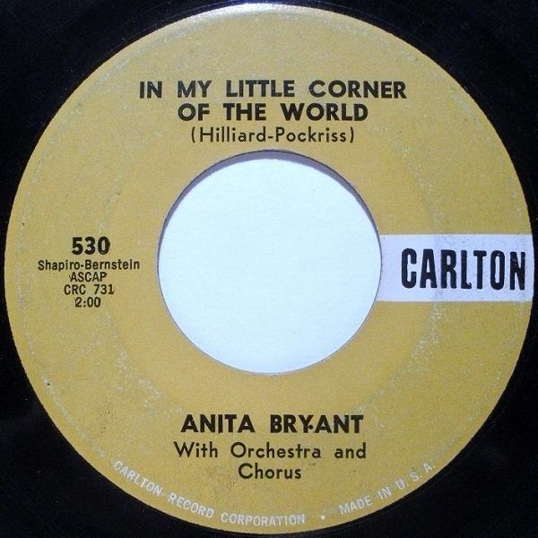 #<Artist:0x000000000640fdc0> - In My Little Corner of the World