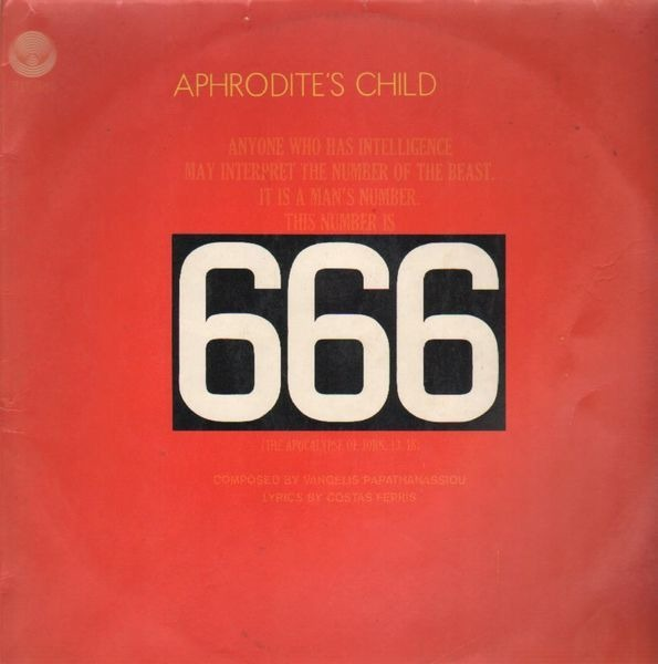 aphrodite's child 666 (spaceship labels)