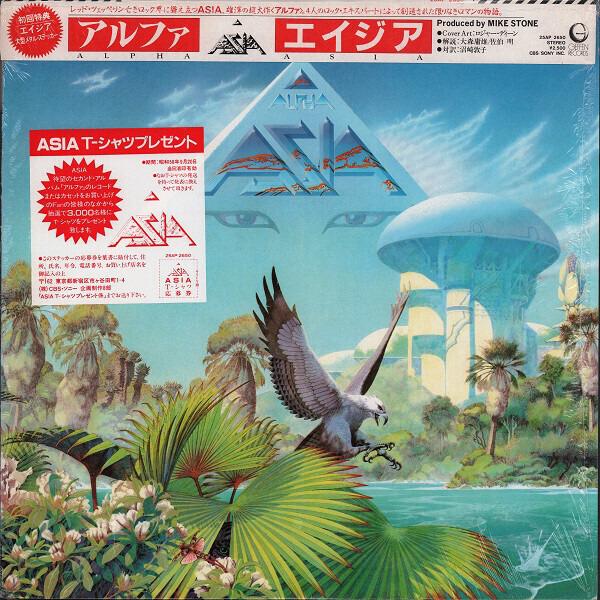 Asia Alpha (+OBI)