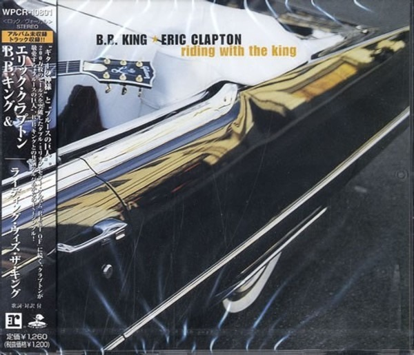 B.B. KING / ERIC CLAPTON - Riding With The King (JAPAN WITH OBI-STRIP) - MCD