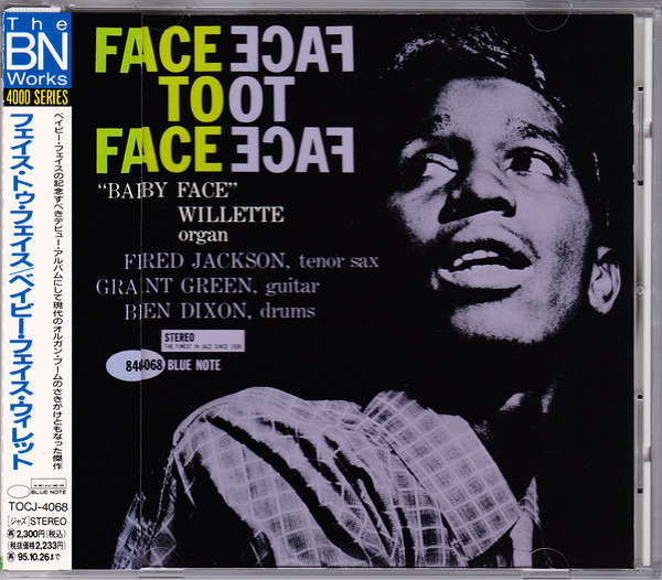'BABY FACE' WILLETTE - Face To Face - CD