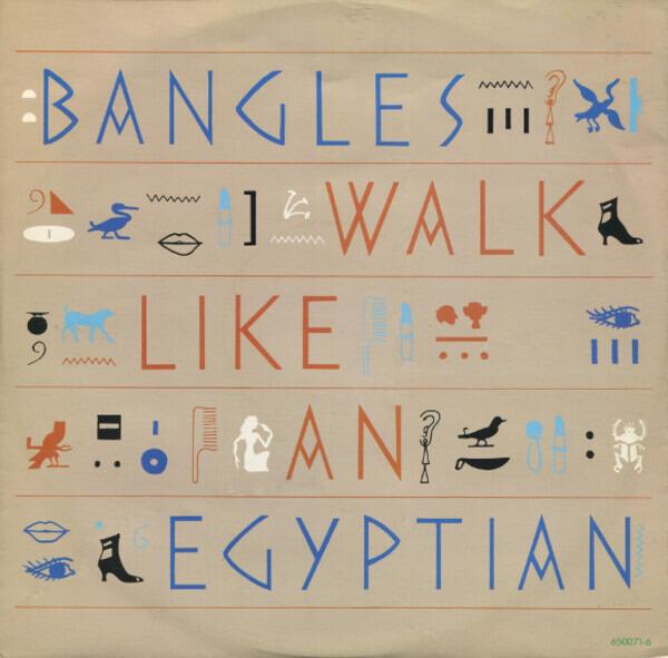 #<Artist:0x00007f811db5fa40> - walk like an egyptian