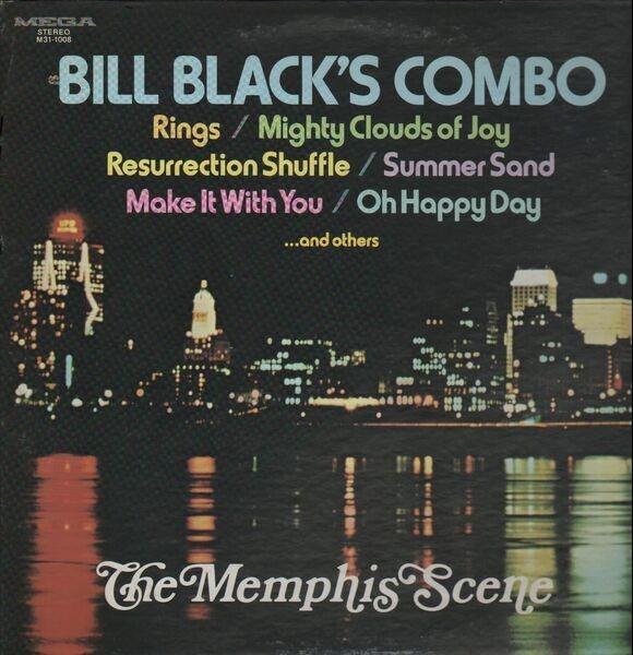 #<Artist:0x007f41e30fe700> - The Memphis Scene