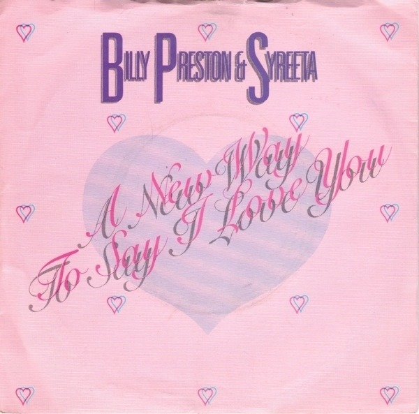 Billy Preston & Syreeta A New Way To Say I Love You