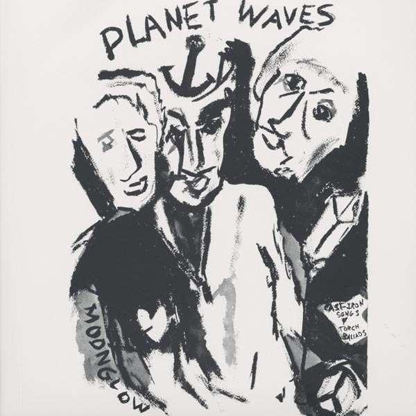 #<Artist:0x007f35b8b0c6c0> - Planet Waves