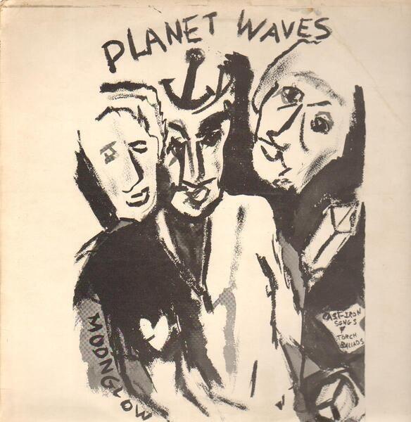 #<Artist:0x00000000068c8a88> - Planet Waves
