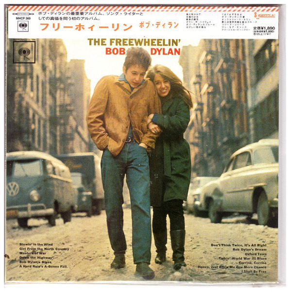 Bob Dylan The Freewheelin' Bob Dylan (CARDBOARD SLEEVE)