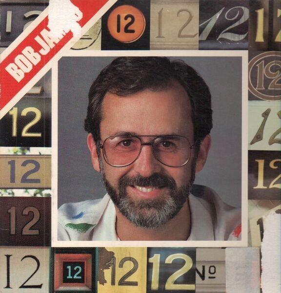 Bob James 12 (GATEFOLD)