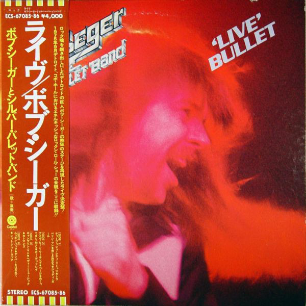 #<Artist:0x007f7397956408> - Live Bullet