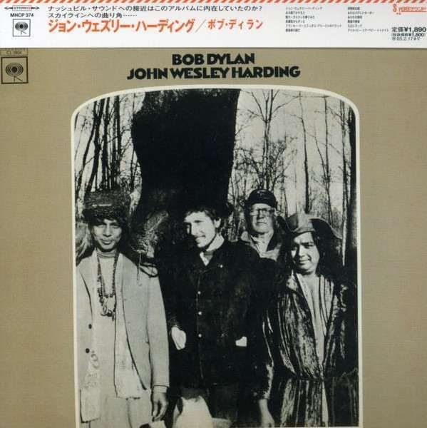 #<Artist:0x000000000838a2b8> - John Wesley Harding