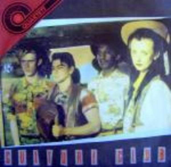 Culture Club Amiga Quartett