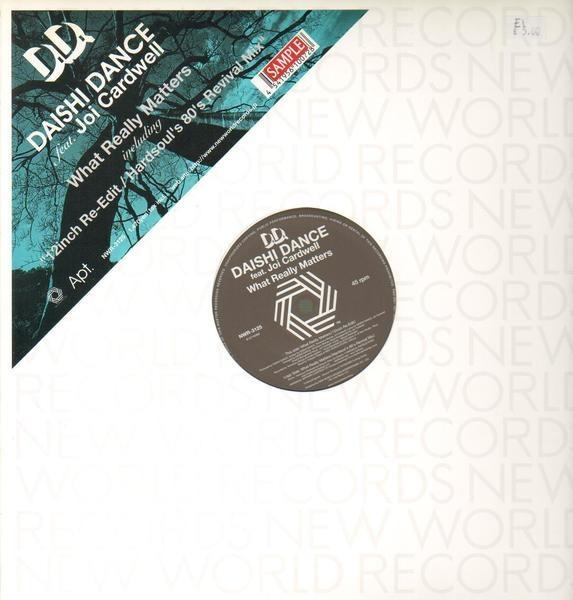 DAISHI DANCE FEAT. JOI CARDWELL - What Really Matters - 12 inch x 1