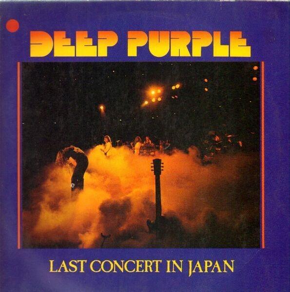 #<Artist:0x007f10b5a2f6a8> - Last Concert in Japan
