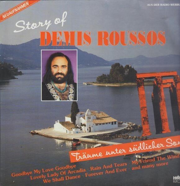 demis roussos story of demis roussos (träume unter südlicher sonne)