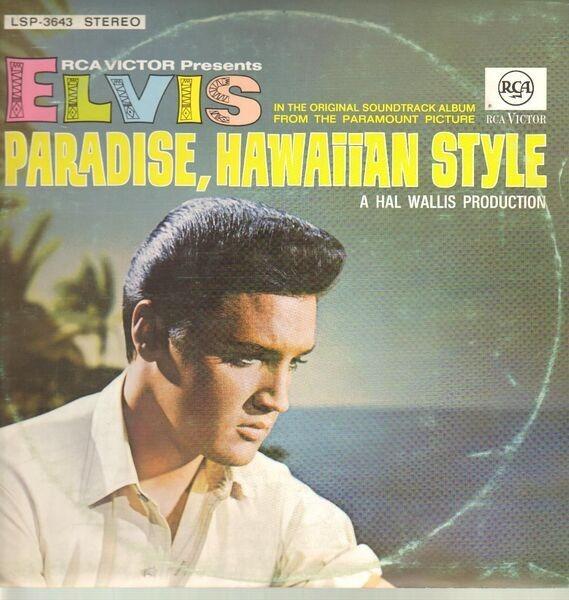 #<Artist:0x007faf27f177b8> - Paradise, Hawaiian Style