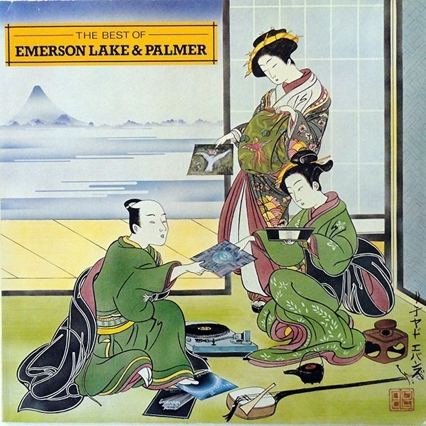 EMERSON, LAKE & PALMER - The Best Of Emerson Lake & Palmer - 33T