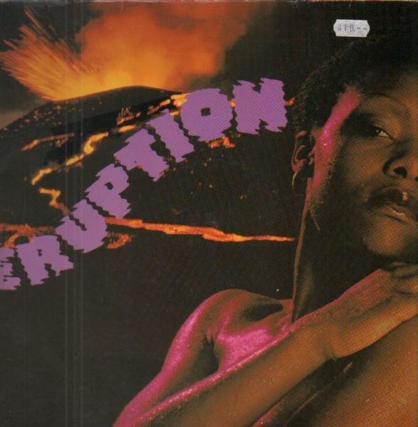 ERUPTION - I Can't Stand The Rain - 33T