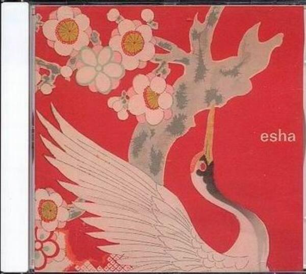 ESHA - Kyoto - CD