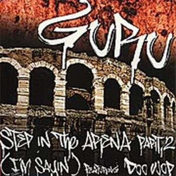 #<Artist:0x00007fcea73ab628> - Step In The Arena Part 2 (I'm Sayin')