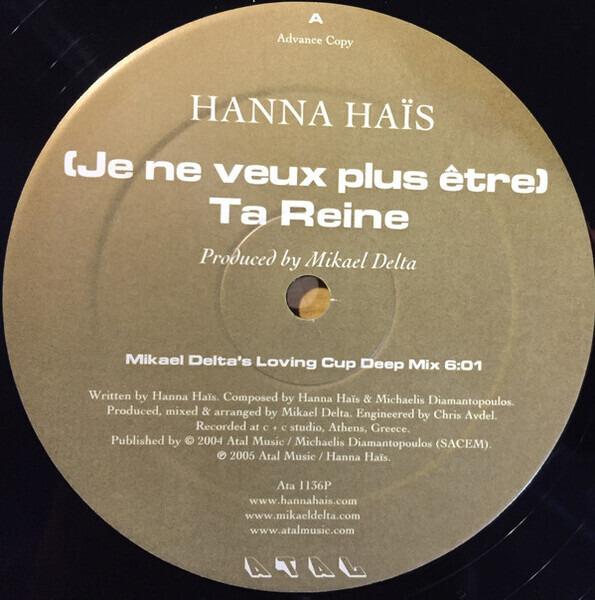 HANNA HAÏS - (Je Ne Veux Plus Être) Ta Reine - LP
