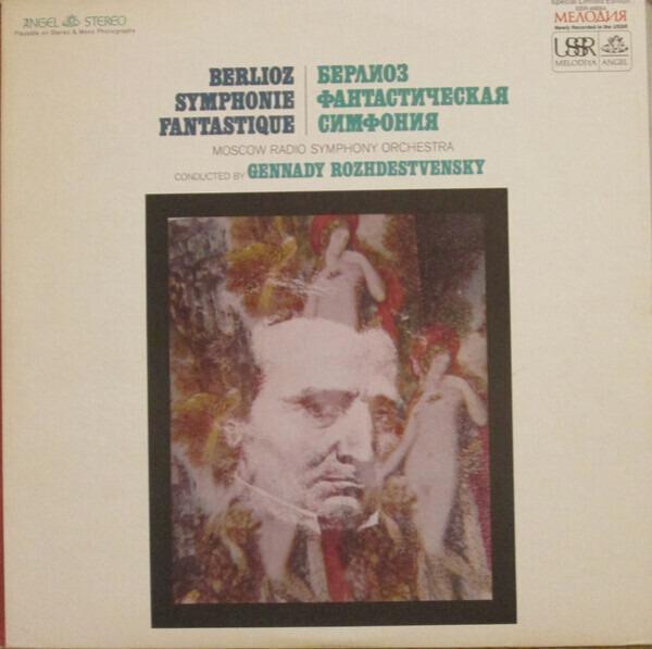 #<Artist:0x00000000089cd670> - Symphonie Fantastique, Op. 14