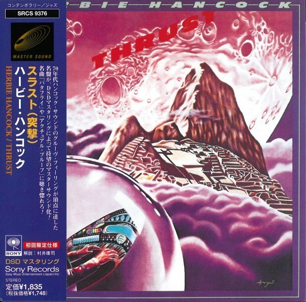Herbie Hancock Thrust (JAPAN VINYL REPLICA WITHOUT OBI-STRIP)
