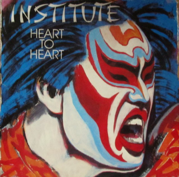 INSTITUTE - Heart To Heart - 12 inch x 1