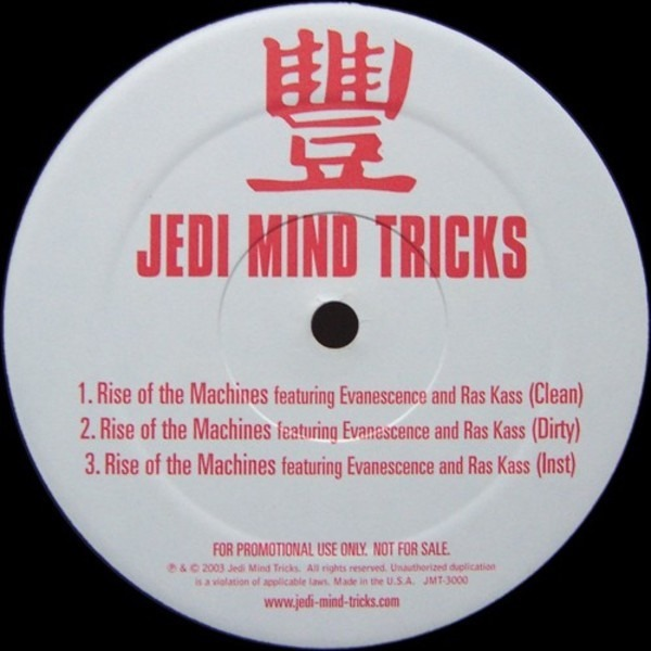 jedi mind tricks coupon code
