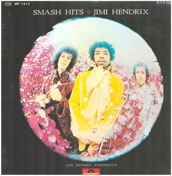 JIMI HENDRIX EXPERIENCE - Smash Hits (ORIGINAL JAPANESE UNIQUE COVER) - LP