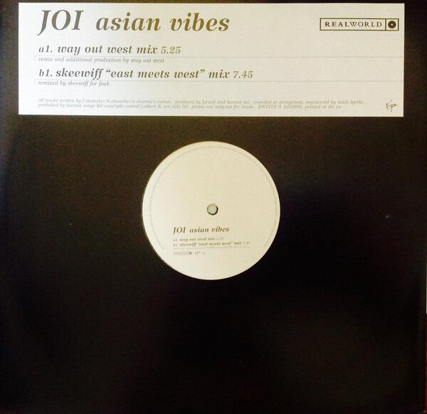 JOI - Asian Vibes - LP