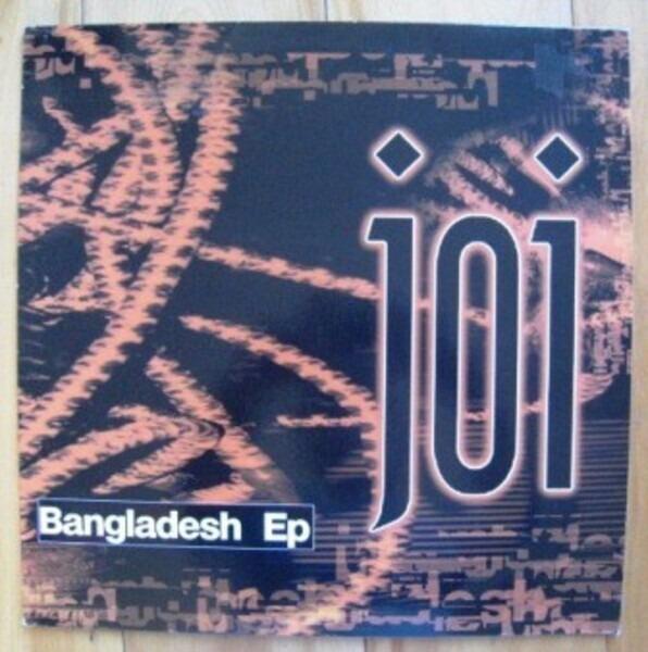 JOI - Bangladesh EP - 12 inch x 1