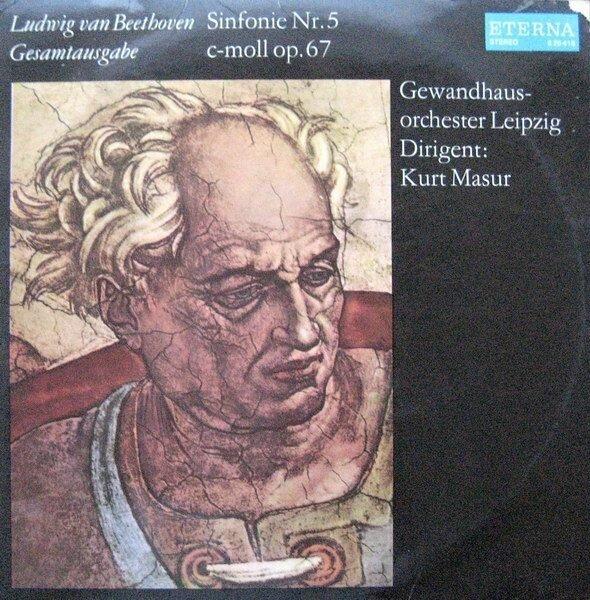 #<Artist:0x00007f8121ec4740> - Sinfonie Nr.5 c-moll op.67