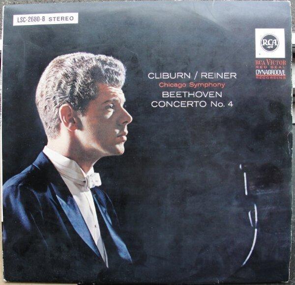 #<Artist:0x00007f651fbcdb18> - konzert für klavier und orchester nr.4 G-dur op.58