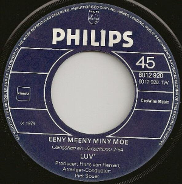 Luv' Eeny Meeny Miny Moe / I.M.U.R.