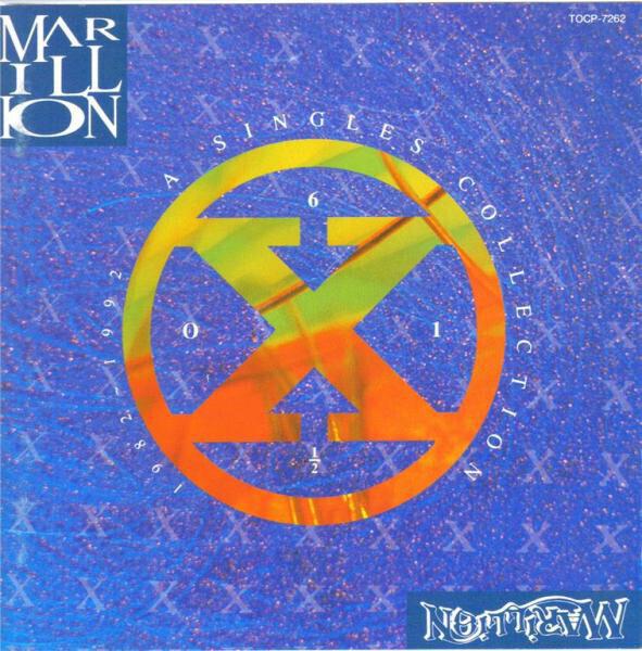 Marillion 1982-1992 - a singles collection (still sealed)