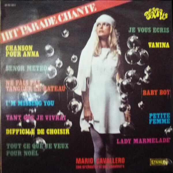 MARIO CAVALLERO ET SON ORCHESTRE - Hit Parade Chante - Pop Hits - Vol. 17 - 33T