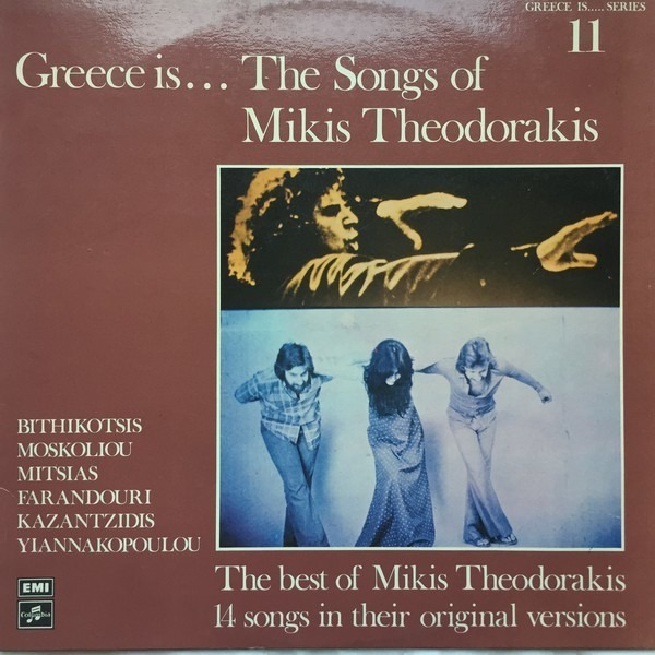 Mikis Theodorakis Greece Is Dancing Records LPs Vinyl And CDs