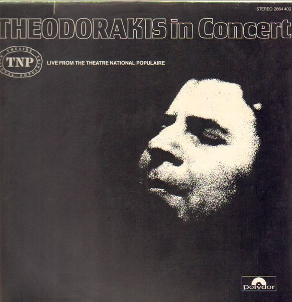 Theodorakis In Concert Mikis Theodorakis Double Lp