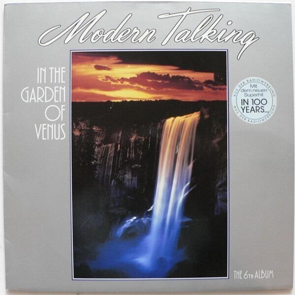 #<Artist:0x00000006acb7b8> - In The Garden Of Venus - The 6th Album