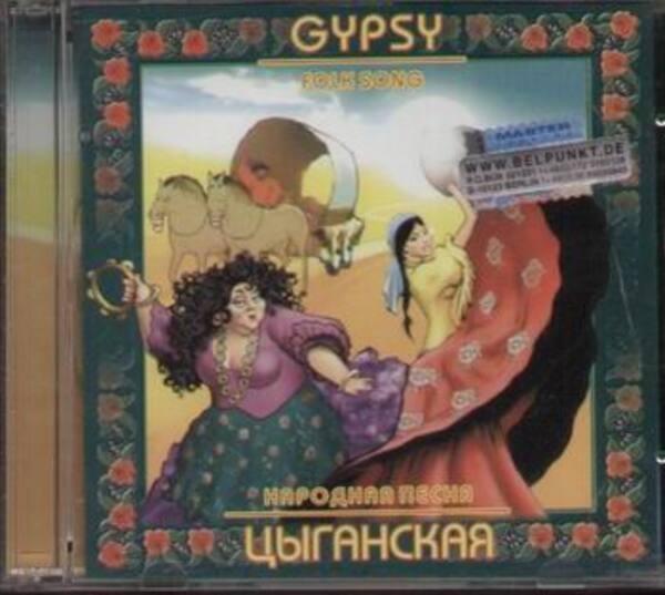 VARIOUS ARTISTS - narodnaja pecnja ziganska - CD