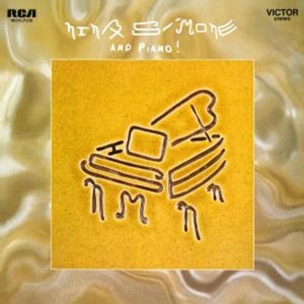 NINA SIMONE - And Piano! (180 GRAM AUDIOPHILE PRESSING) - LP