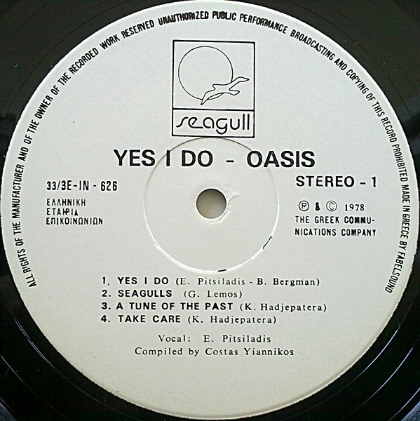 Oasis Featuring ????????? ?????????? Yes I Do