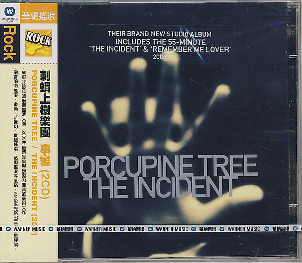 PORCUPINE TREE - The Incident - CD x 2