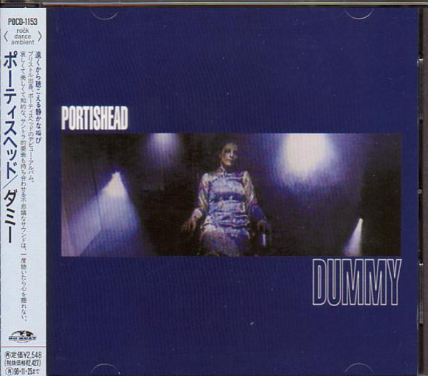 PORTISHEAD - Dummy - CD