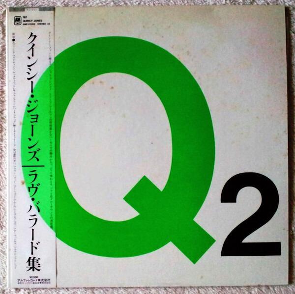 QUINCY JONES - Q2 - 33T