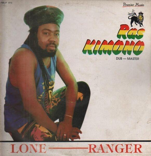 Ras Kimono Lone-Ranger
