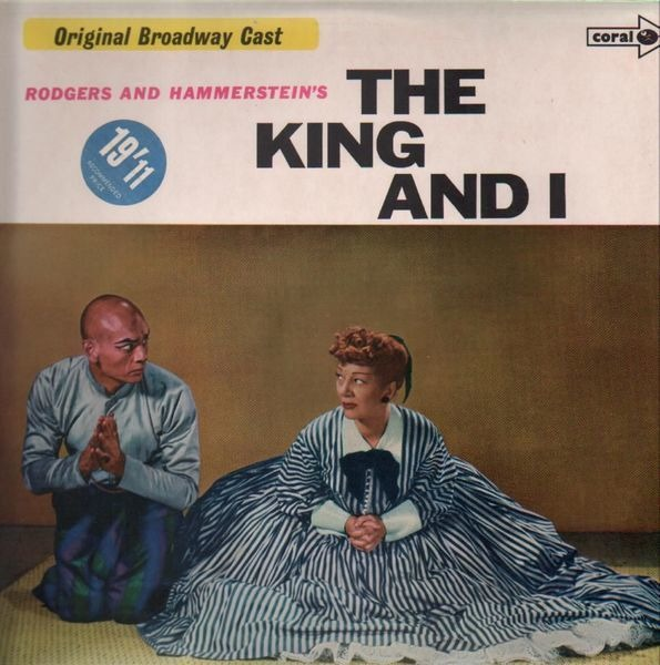 Rodgers & Hammerstein - The King And I EP