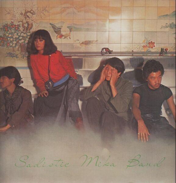 SADISTIC MIKA BAND - Hot Menu - LP